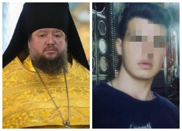 На Кубани священнослужителя заподозрили в домогательстве к молодому алтарнику