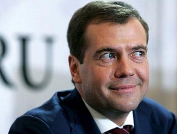 Дмитрий Медведев «отдал» в Москву дорогу Краснодарского края, ведущую к Крымскому мосту