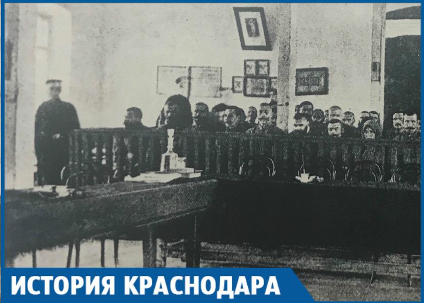 Знаменитая «банда душителей» в начале 20 века держала в страхе екатеринодарцев