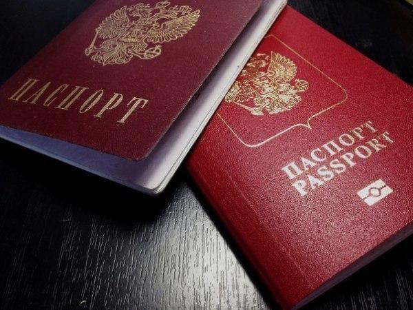 На Кубани более шести тысяч жителей подали заявление о двойном гражданстве