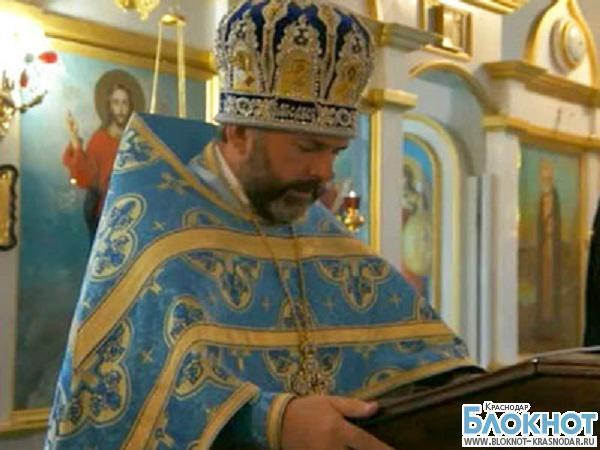 В Краснодарском крае убийца священника предстанет перед судом