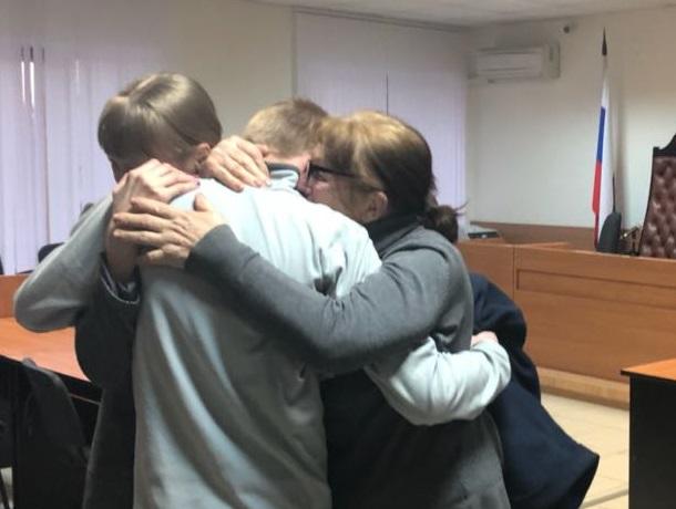 «Справедливость восторжествовала»: в Краснодаре парень был освобожден после 18 месяцев ареста