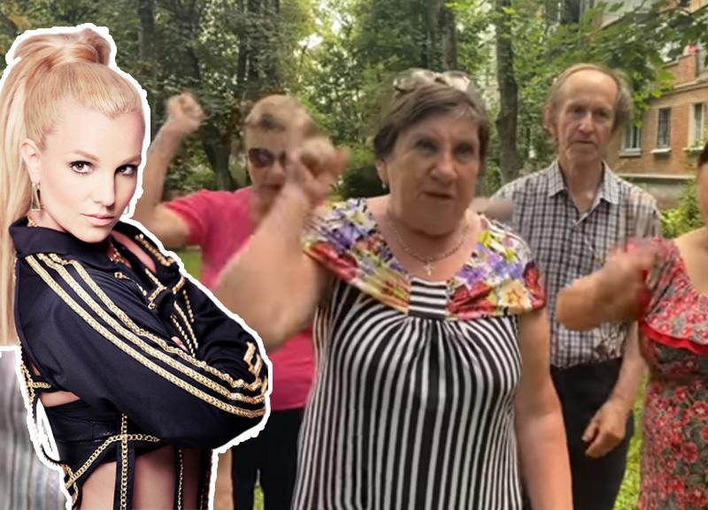 «Держись, девочка»: кубанские пенсионеры из «Отрядов Путина» вступились за Бритни Спирс