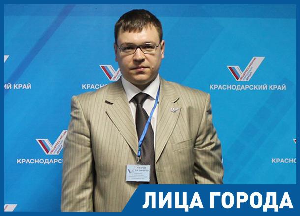Как сделать Краснодар чистым, рассказал активист Андрей Балакирев