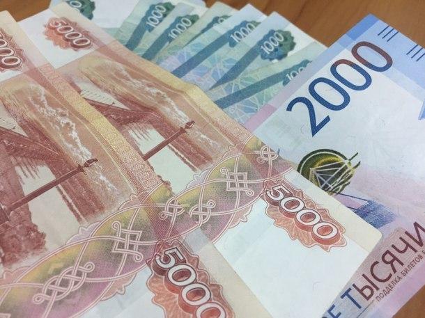В бюджет Кубани поступило 250 млрд рублей
