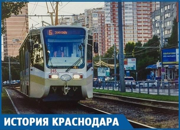 Правда или вымысел: Пятый трамвайный маршрут Краснодара один из самых длинных в России