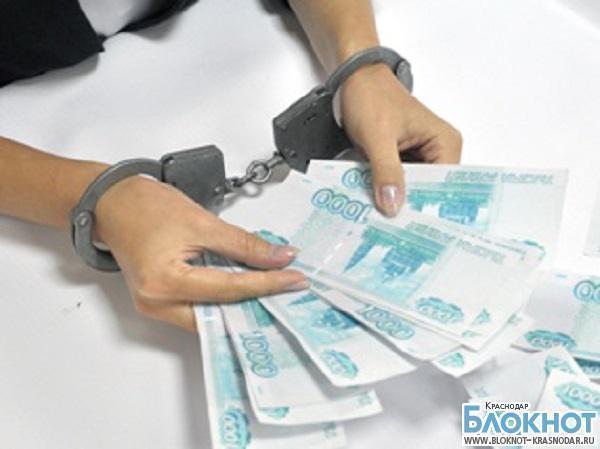 В Краснодаре бухгалтер страховой компании украла 16 миллионов рублей