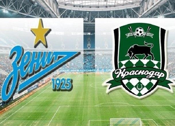 «Краснодар» в тяжелом матче проиграл лидеру Премьер-Лиги