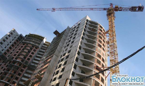 На Кубани спрос на объекты долевого строительства вырос в два раза