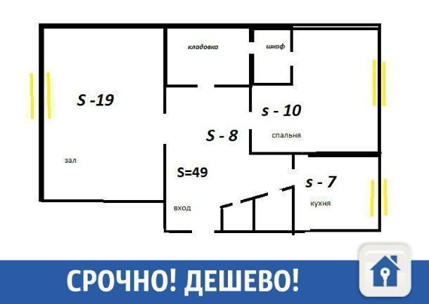 «Горячая» квартира продает в Краснодаре