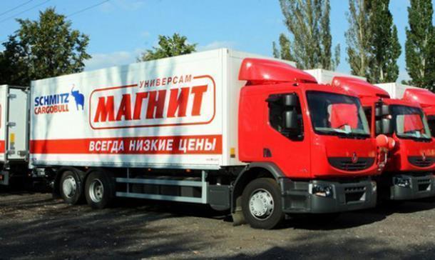 Буксир за 7 миллионов рублей спас краснодарский «Магнит»