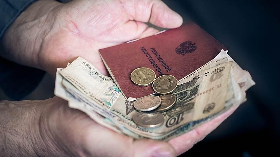Больше десяти лет туапсинские мошенники крали пенсии инвалидов