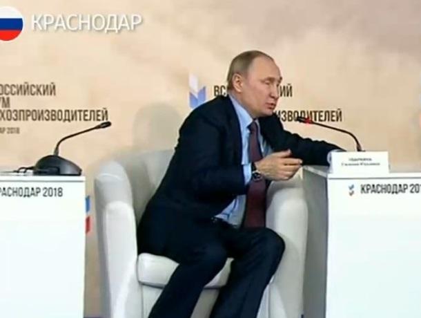 Владимира Путина «выгнали» с заседания форума в Краснодарском крае
