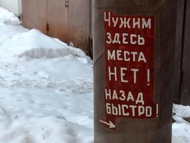 Появились данные о численности населения Краснодара и других городов Кубани