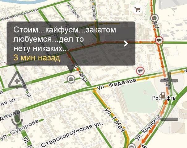 «Закатом любуемся, дел-то нету никаких»: на выезде из Краснодара образовалась многокилометровая пробка