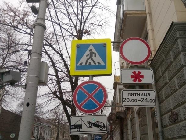 Еще одну парковку убирает администрация в Краснодаре