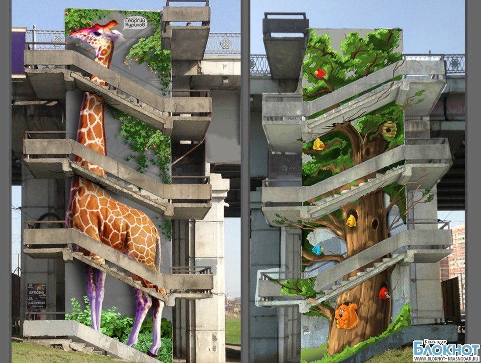 Новая уличная картина появится в Краснодаре