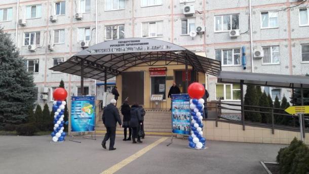 Бесплатная профилактическая акция для женщин пройдет в Краснодарском крае