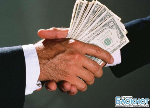 Первая финансовая помощь Крыму пришла из Краснодарского края