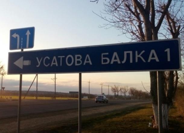 Труп с привязанным шлакоблоком выловили в водоеме Кубани