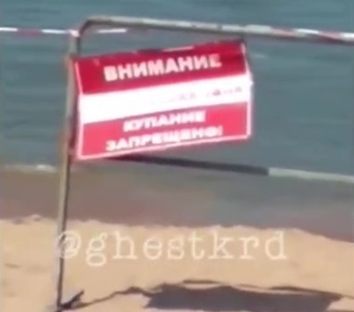 Из-за слитых в море отходов пляж в Геленджике закрыли