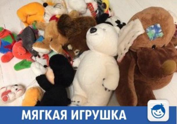 Детские игрушки отдают бесплатно в Краснодарском крае