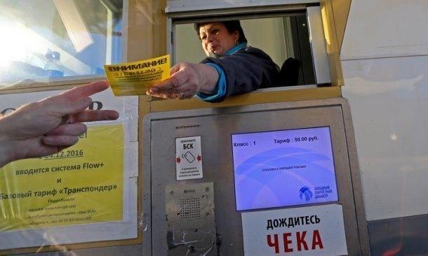 Для автомобилистов могут закрыть бесплатный въезд в Краснодар