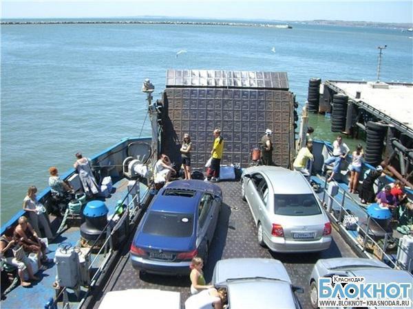 На Кубани установили тарифы на перевозку пассажиров, машин, багажа в Крым