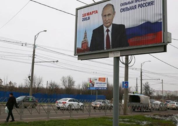 Подпись за выдвижение Владимира Путина могут поставить жители Краснодарского края