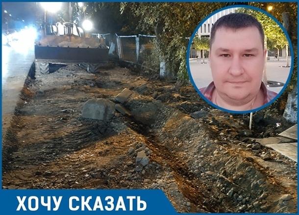 «Дети вынуждены ходить по грязи», - краснодарец о ремонте тротуара