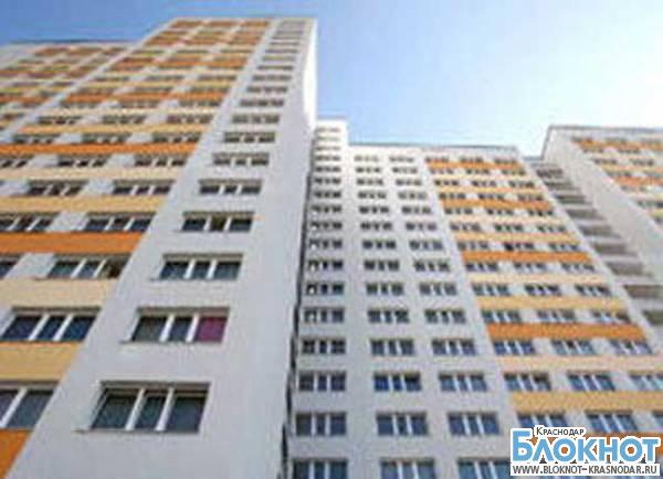 Жительницу  Краснодара  принудили вселиться в новую квартиру