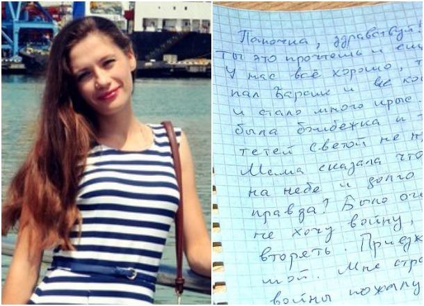 Психолог прокомментировала письма краснодарских детей отцам на фронт