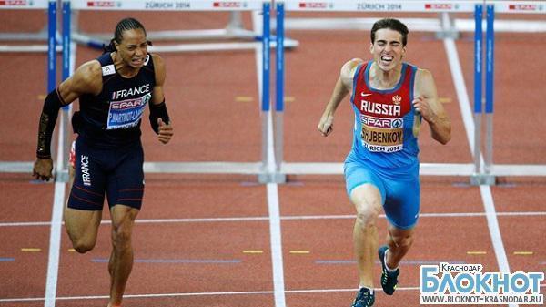 Кубанский легкоатлет стал чемпионом Европы