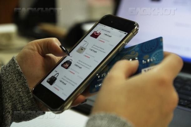 Абоненты «Ростелекома» могут получить бонусы за онлайн-покупки – благодаря проекту с admitad