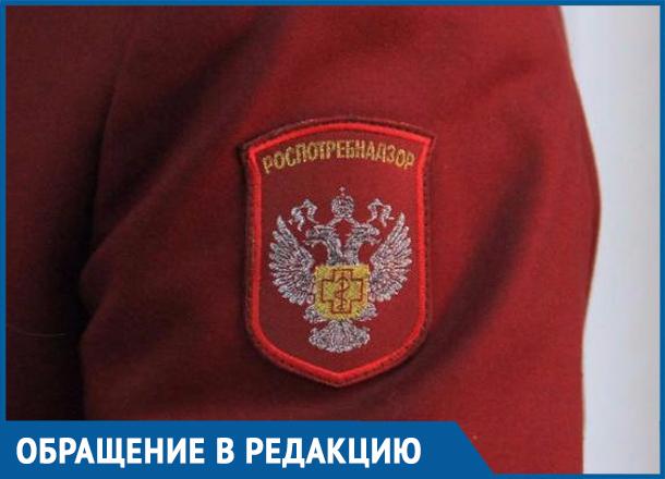 Роспотребнадзор проверяет школу «с душком» в Краснодаре