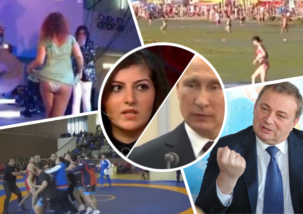 Они взорвали Интернет на Кубани в 2017 году: шесть курьезных и скандальных видео