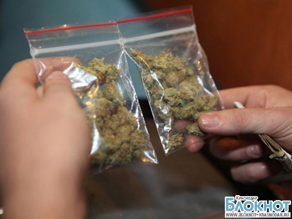 В Ейске задержали банду наркодилеров