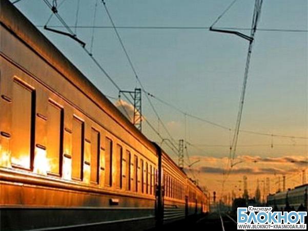 Более 30 поездов  задерживаются из-за аварии в Сочи
