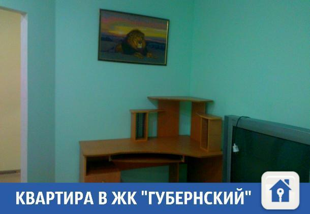 Сдается однокомнатная квартира в ЖК «Губернский»