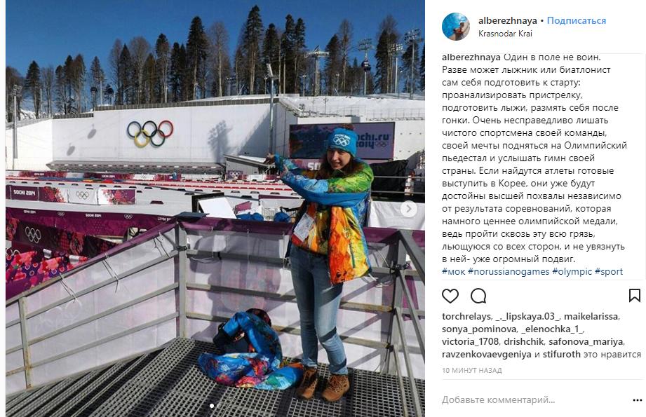 Случаи отказов сборных отучастия вОлимпийских играх. Досье