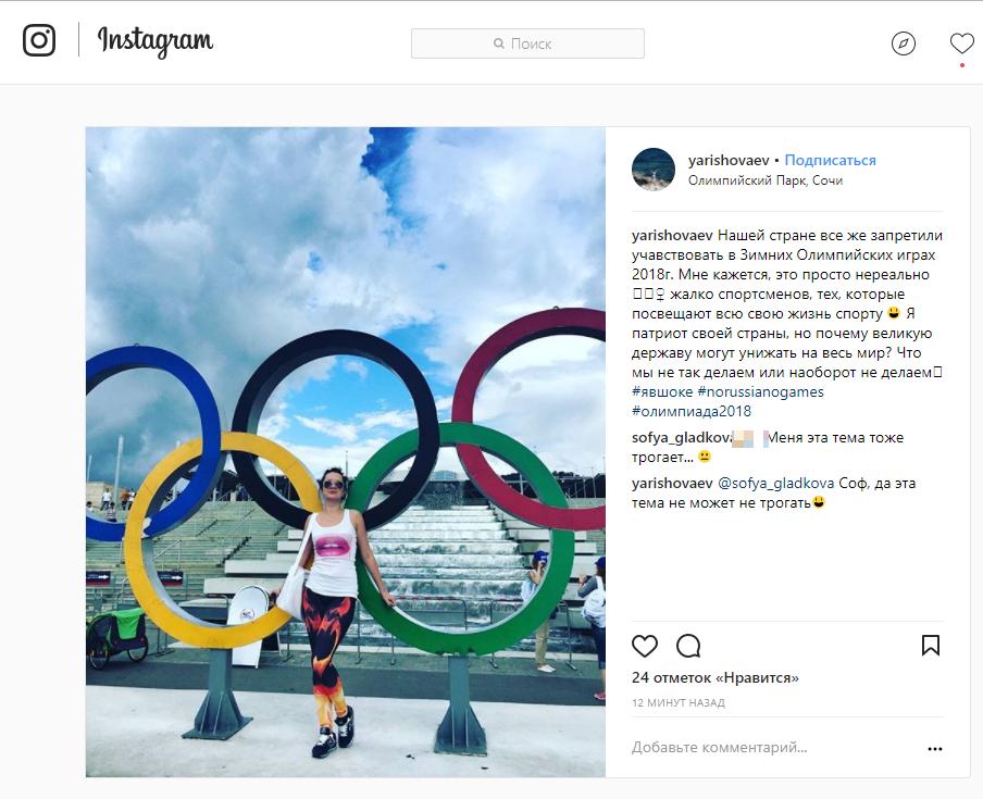 Казанский лыжник готов выступить под нейтральным флагом после отстраненияРФ отОлимпиады